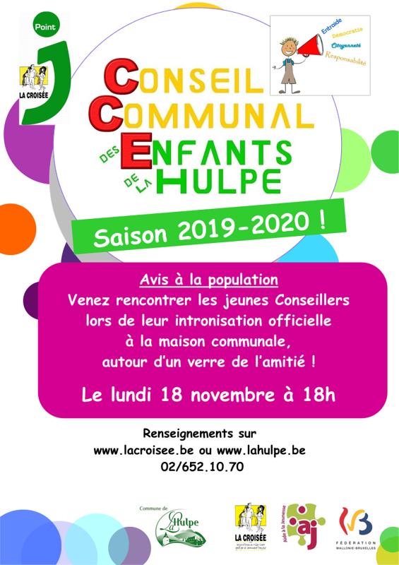 affiche intronisation 20192020